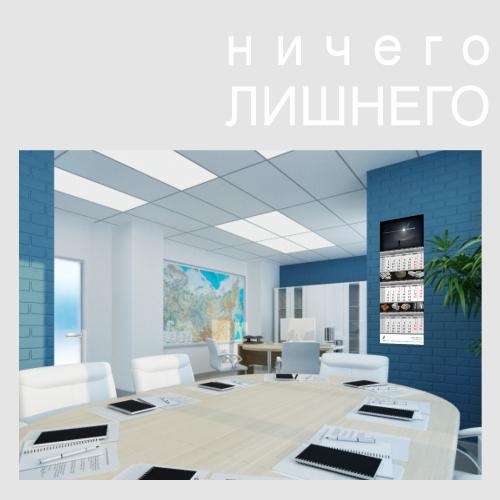 Ролл-ап. Заказчик: ООО «Инвестиционно-промышленная группа»